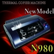 New Thermal Copier Machine